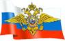 Диплом академии управления МВД России